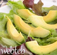 اكلات خفيفه avocado.jpg